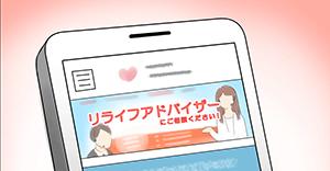 08-manga_new